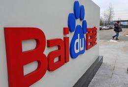 Baidu on Wednesday reported its profits more than doubled in the second quarter