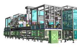Fujitsu Develops World's First Ultrafast 3D CAD Engine
