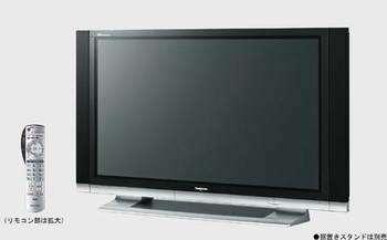 Panasonic Introduces World's First 65-inch 1080p Plasma TV