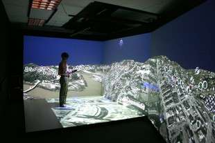 Geovirtual Lab Revolutionizes Information Sharing