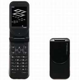 NTT DoCoMo Unveils Secure 3G FOMA F903iBSC Handset for Business Use
