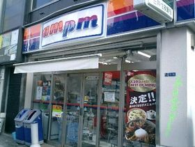 An am/pm store in Osaka City, Japan.