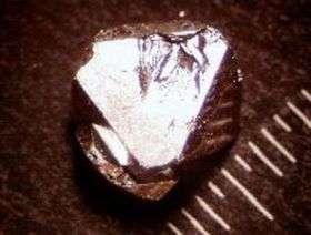Yttrium-Iron-Zinc Crystal