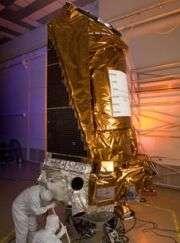 NASA's Kepler Spacecraft Ready to Ship to Florida
