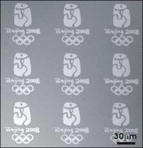 Northwestern chemists take gold, mass-produce Beijing Olympic logo