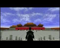 IBM on Friday opened online doors to a virtual version of the famed Forbidden City in China