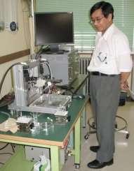 Japan'sToyama University professor Makoto Nakamura