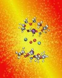 Aromaticity may occur in unexpected materials