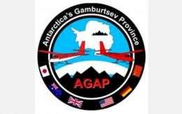 AGAP team poised to probe 1 of Antarctica's last unexplored places