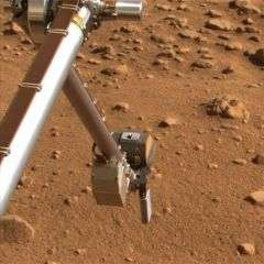Martian soil may contain detrimental substance (AP)