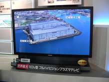 Panasonic 100-Inch Plasma TV