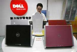 Dell's profit, stock drop on weak quarterly report (AP)