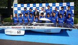 Japanese car wins World Solar Challenge in Australia