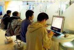 South Korea plans to train 3,000