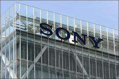 The headquarters building of Japan's electronics giant Sony Corp. in Tokyo
