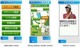 Fujitsu Develops Golf-Swing Analyzer Featuring Latest Sensing Technology