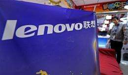 China's Lenovo, the world's fourth largest maker of personal computers, Thursday reported a net loss of $226.4 million