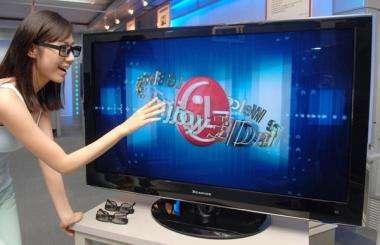 LG Electronics 47LH50 3D LCD TV