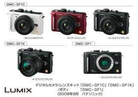 Panasonic Introduces New LUMIX DMC-GF1