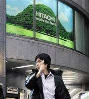 An advertisement for Hitachi in Tokyo