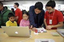 AP source: Apple in talks to buy Lala.com (AP)