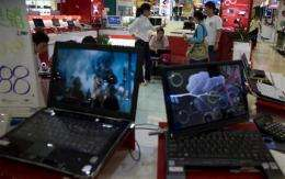 China backpedals on filtering software order (AP)