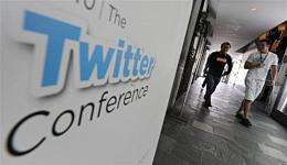 Delegates at the Twitter Conference LA in Los Angeles on September 22
