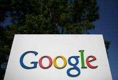 Google headquarters