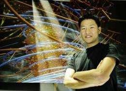 Han Suk Kim, University of California - San Diego