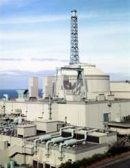 Japan's fast-breeder nuclear reactor plant Monju in Tsuruga