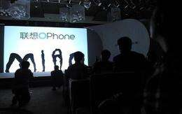 Launching ceremony for Lenovo 3G mobile phone