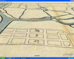 Old Japanese maps on Google Earth unveil secrets (AP)