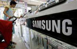 Samsung expects strong 3rd-quarter profit (AP)