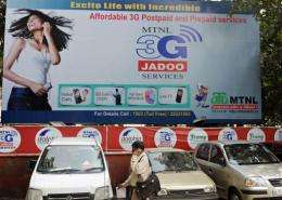 The government has said it aims to raise 250 billion rupees from the sale of pan-India 3G spectrum
