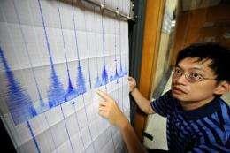 The quake was at a depth of 44.6 kilometres (27.7 miles)