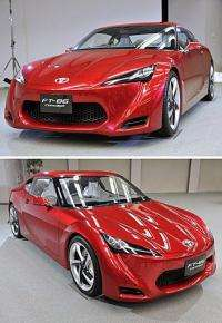 This combo photo shows two views as Japanese auto giant Toyota Motor unveils the