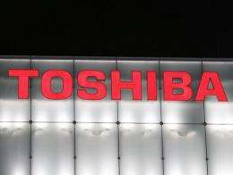 Toshiba made a loss of 250 billion yen in 2008