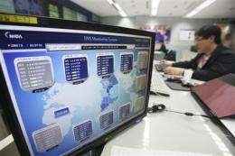 What's government's role in making the Web secure? (AP)