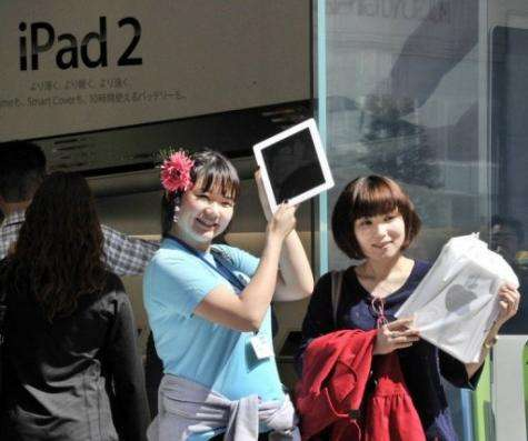 Apple sold more than 15 million iPads last year