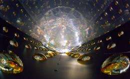 The Daya Bay reactor neutrino experiment begins taking data
