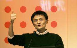 Alibaba is considered one of Yahoo!'s best assets