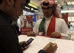 Bahrain's rulers cast net for loyalty oaths online (AP)