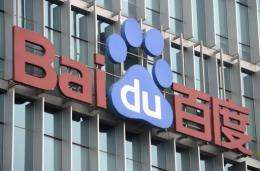 Baidu has been ordered to pay damages of more than $75,000 to a literary website after losing a copyright suit