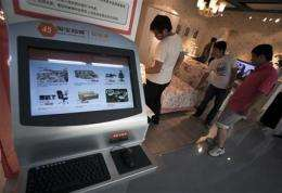 Chinese e-commerce giant opens furniture showroom (AP)