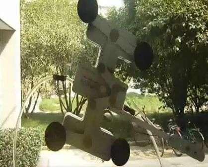 Zhejiang University researchers design gecko inspired robot