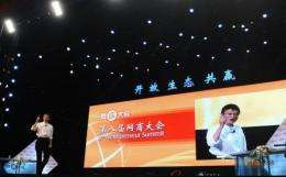 Jack Ma, head of Chinese Internet giant Alibaba, delivers a speech at his company's annual gathering of entrepreneurs