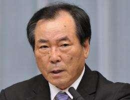 Japanese Defence Minister, Yasuo Ichikawa