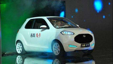McCar: a hybrid vehicle that generates electricty