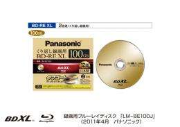 Panasonic releases a re-writeable Blu-ray disk