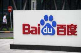 Several Chinese companies are seeking to chip away at Baidu's market share